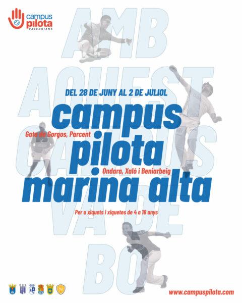 Campus Pilota Valenciana